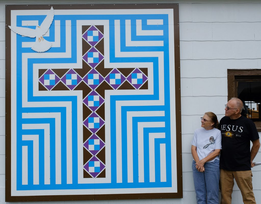 End of the Line Junction barn quilt.